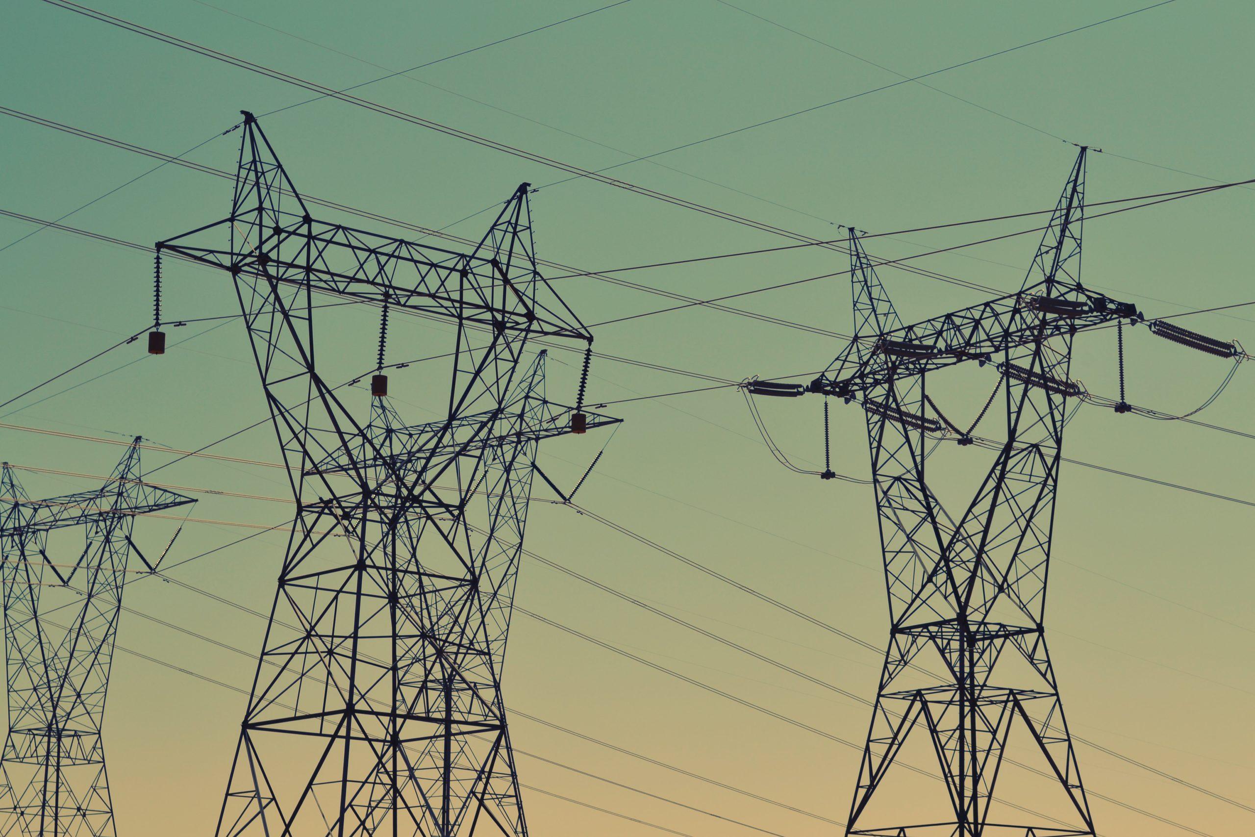 Лицензия на поставку электроэнергии